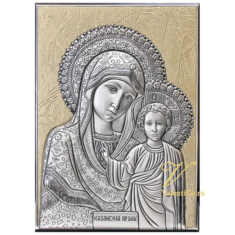 Рисунок казанская божья матерь, открытки 75-летием